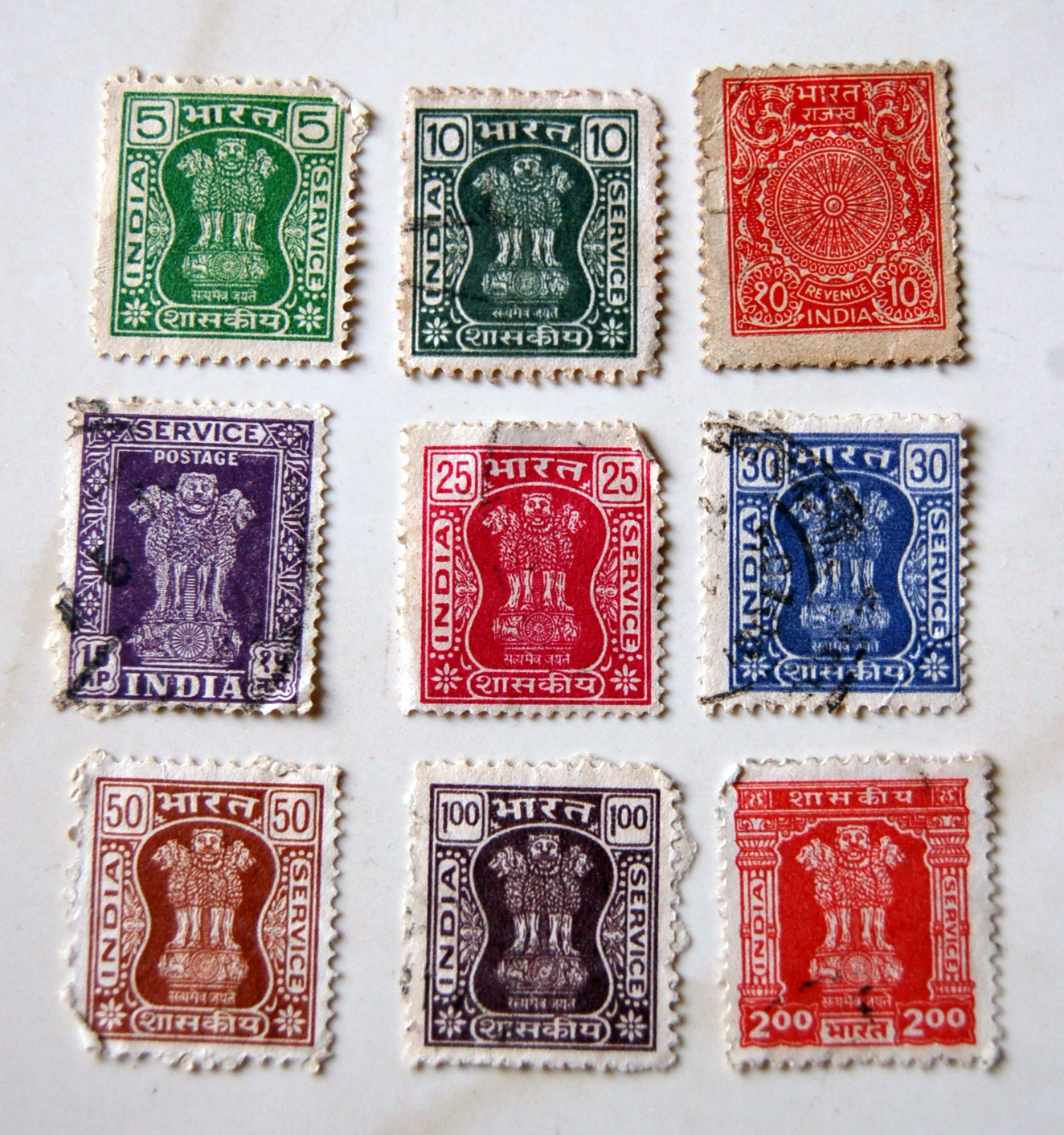 stamps from india and rest of the world february 2012