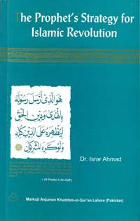 The Prophet's Strategy For Islamic Revolution By Dr. Israr Ahmad