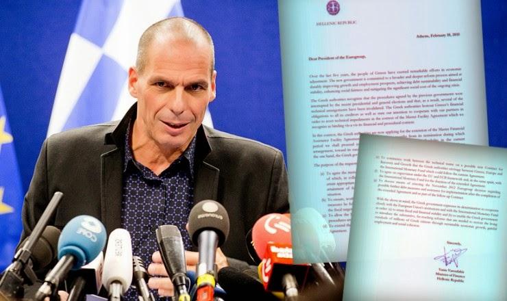 Bloomberg: Η Γερμανία απορρίπτει το ελληνικό αίτημα για παράταση