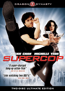 Ver online:Historia policial 3:Supercop (Supercop / Police Story 3) 1992