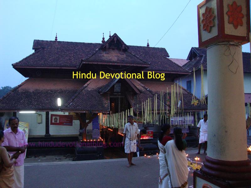 Ettumanoor Shiva Temple Ettumanoorappan Temple Shiva