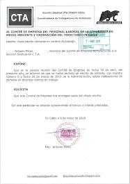 Solicitamos al Comité de Empresa copia del escrito sobre las cámaras en los centros de trabajo.