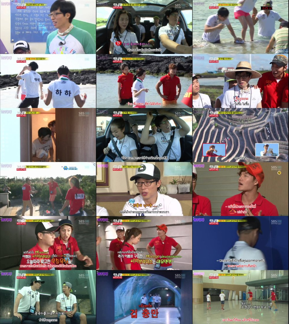 Runningman Sub Thai EP105