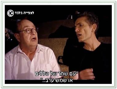 """סבא שמעון וסבא טוביה ו """"הוא לא ידע את שמה"""""""