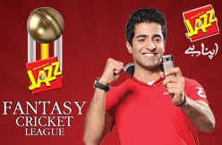 "Mobilink Brings ""Fantasy Cricket League"