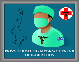 """Private Medical - Health Center of Karpathos"""