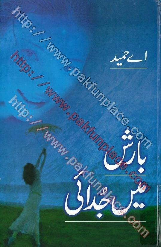english detective novels pdf free download