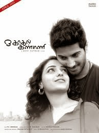 o_k_kanmani_review_rating