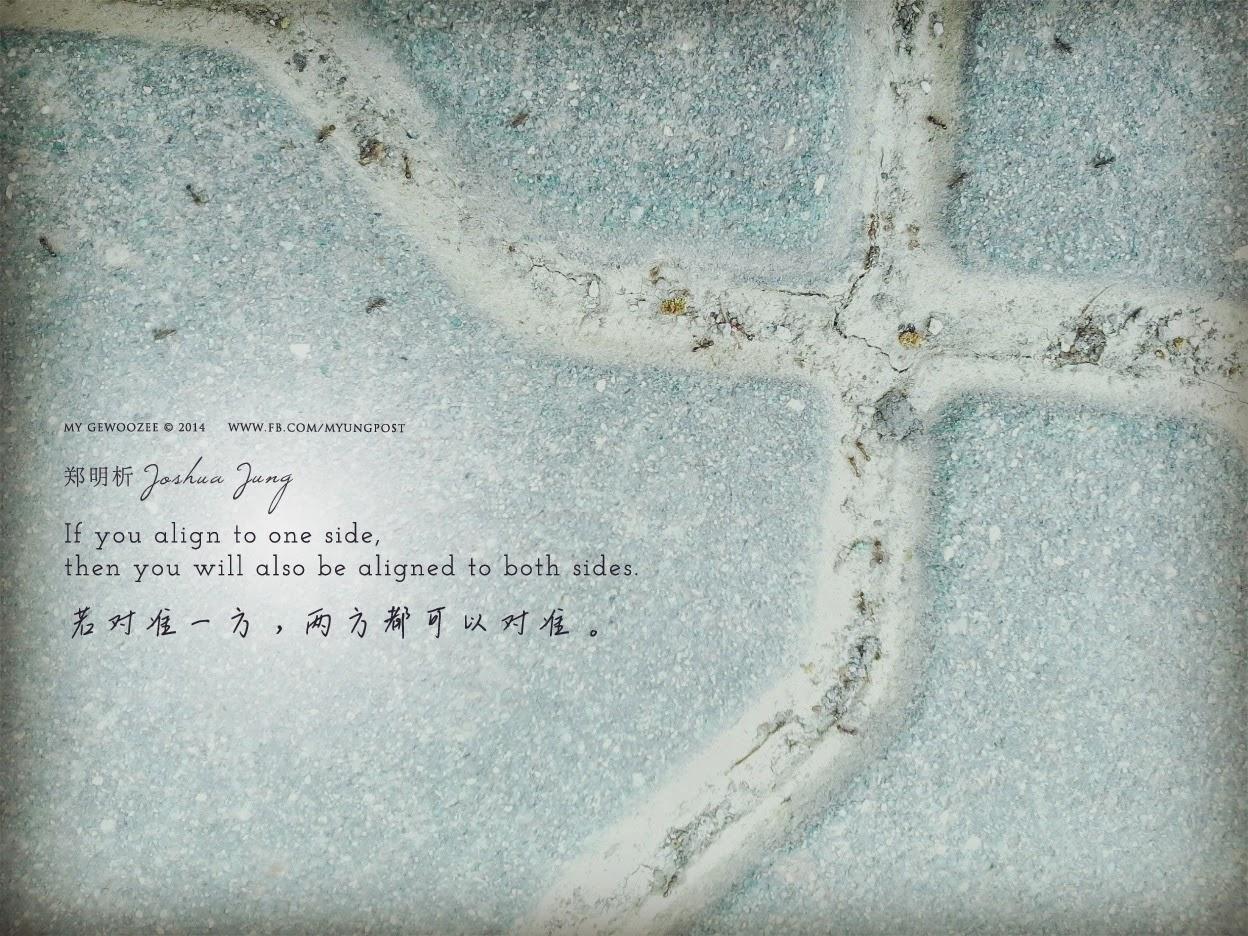 郑明析,摄理,月明洞,地,Joshua Jung, Providence, Wolmyeong Dong, ground