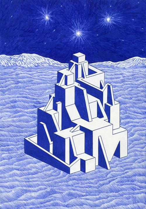 01-Citadel-Copie-Kevin-Lucbert-Ballpoint-Biro-Pen-Drawings-www-designstack-co