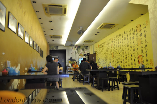 Hock+Lam+Street+Beef+noodles+review+Seah+Street+Singapore+interior
