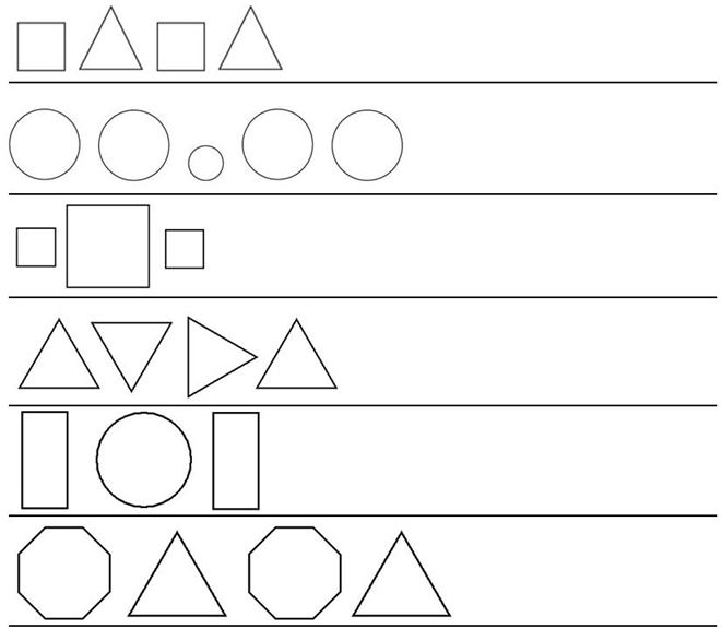 Продолжи узор для детей 4-5 лет квадраты (65 кб)