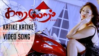 Karaioram _ Kattike Kattike Video Song _ Nikisha Patil _ Trend Music