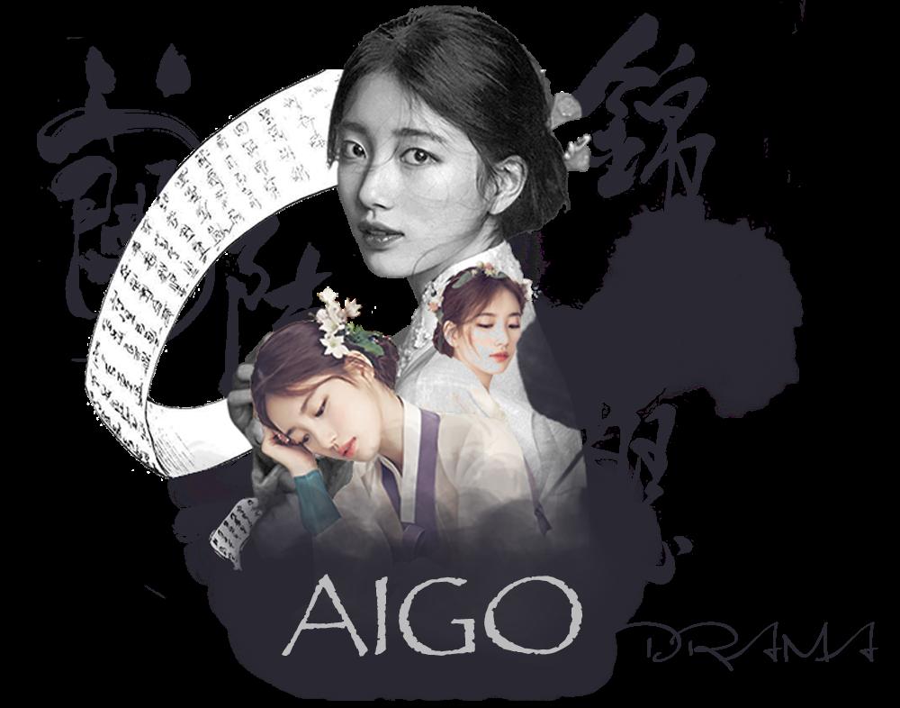 Aigo Drama