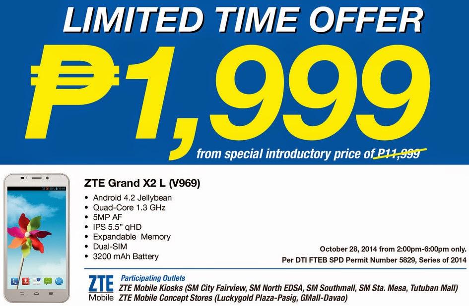 ZTE Grand X2 L V969