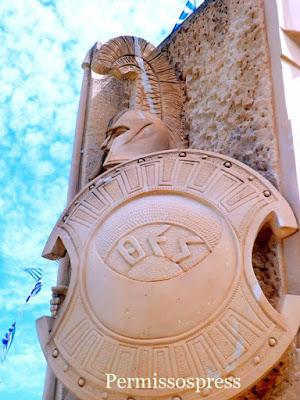 Η Ιστορία των Αρχαίων Θεσπιών