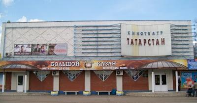 Афиша кино в альметьевске на сегодня москва афиша концертов август 2016
