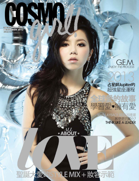 COSMOgirl! Hong Kong December 2012 scans