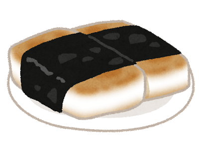 醤油餅・海苔餅のイラスト