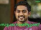 Malayalam Photo Comments - Super aayitund - Asif Ali