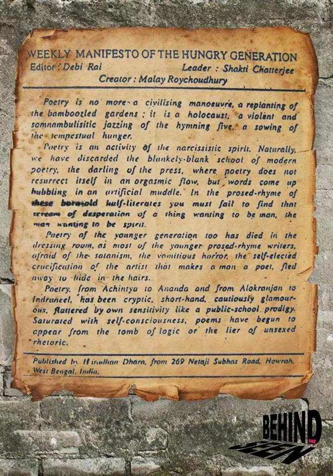 First Hungryalist Bulletin
