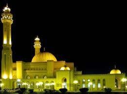 إمساكية رمضان 2014 الموافق 1435 فى البحرين,المنامة -مساكية رمضان 2014 البحرين,المنامة -رزنامة شهر رمضان المنامة- موعد الإفطار- موعد السحور- Ramadan Imsakia Bahrain