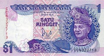 Duit RM 6 Keluaran Khas Sempena Hari Raya
