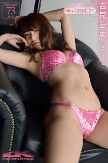 main-480 QqrK-STARk NO.00108 Sao Yoshimi 吉見早央 - ピンクランジェリー [73P37.4MB] 05160
