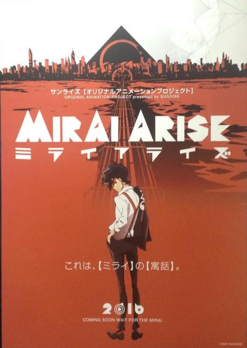 Mirai Arise