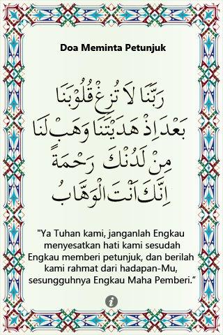 doa minta petunjuk :)