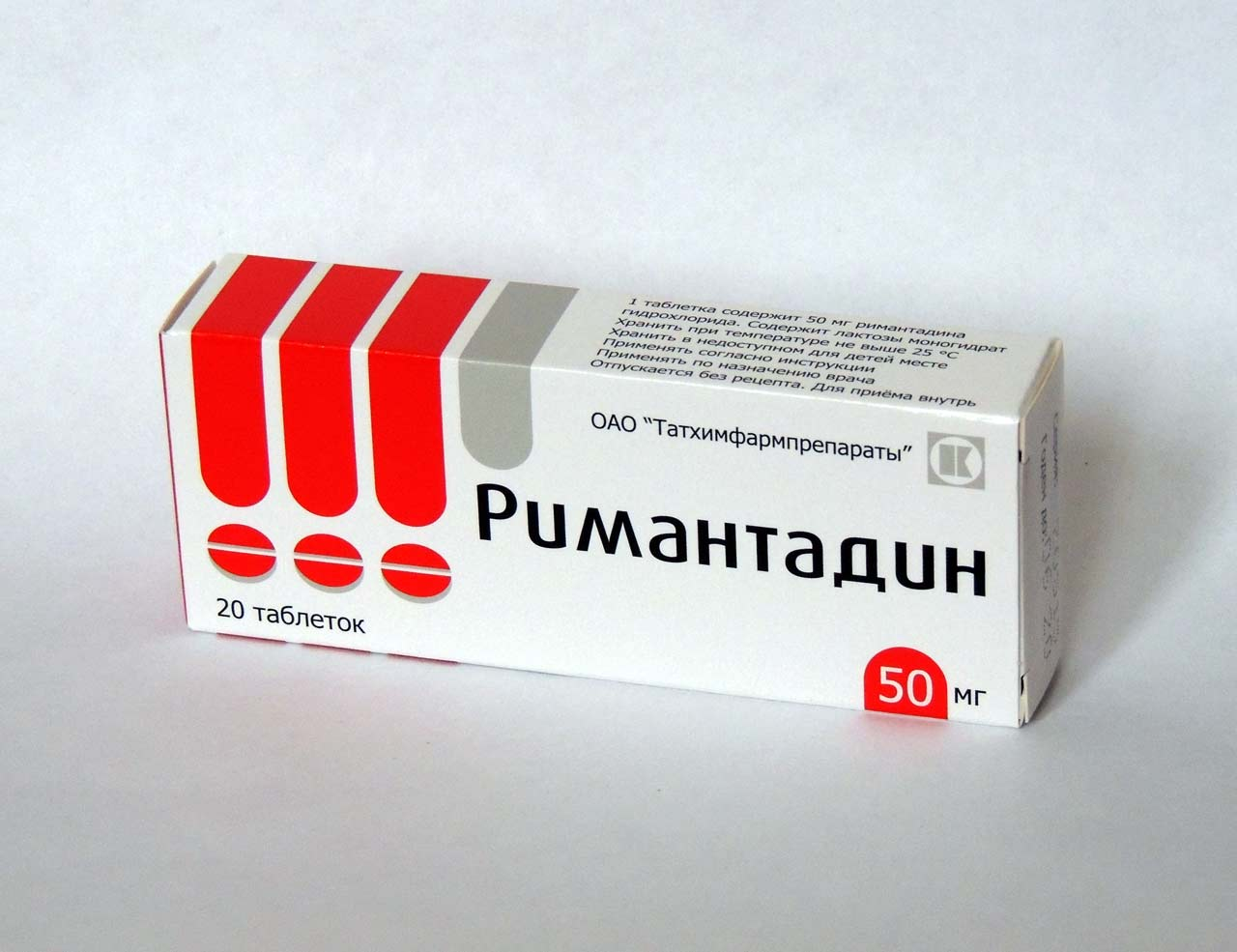 Ремантадин или Амиксин