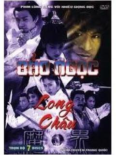 Bảo Ngọc Long Châu - Mo Jie