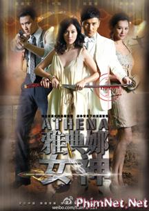 Nữ Thần Athena 2013 | Athena Goddess