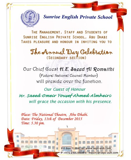 Sunrise english private school abu dhabi circulars 2015 2016 annual day invitation stopboris Choice Image