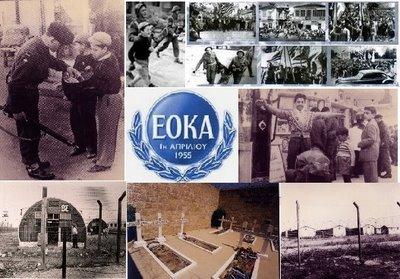 Κύπρος 1 Απριλίου 1955...Αγώνας για την Ελευθερία