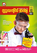 7th Issue