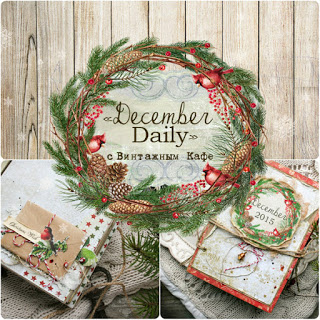 December Daily with Vintage Cafe Card Challenge