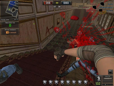 Download Game PB Point Blank Offline 2013