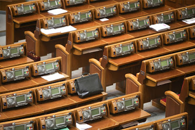 Парламентская коалиция на грани развала