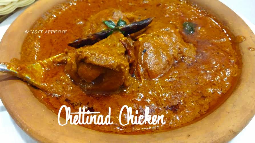 Chettinad chicken gravy recipe spicy chicken curry chettinad method ccuart Images