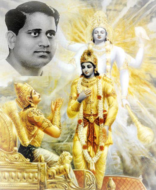 Telugu Bhagavad Gita Audio
