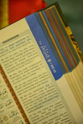 an overview of quran as amazing book This page provides an excellent summary of basic information about the world religion of islam, and answers many comment quetions that christians ask.
