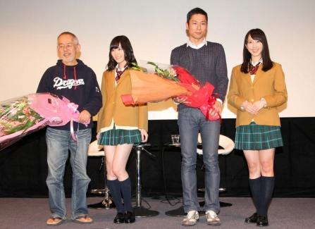 2 anggota SKE48 Matsui bersaudara