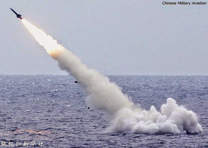 Chinese Missile Launch JL 2