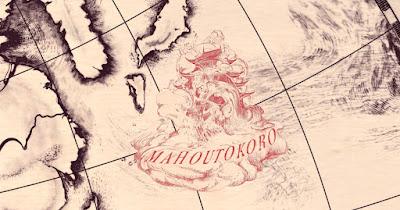 Mahoutokoro - Scuola di Magia in Giappone