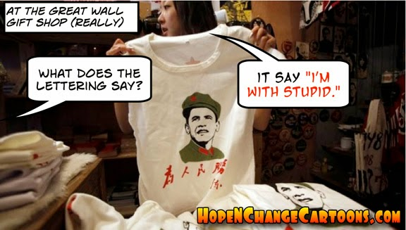obama, obama jokes, cartoon, michelle, china, vacation, stilton jarlsberg, hope n' change, hope and change, conservative, tea party