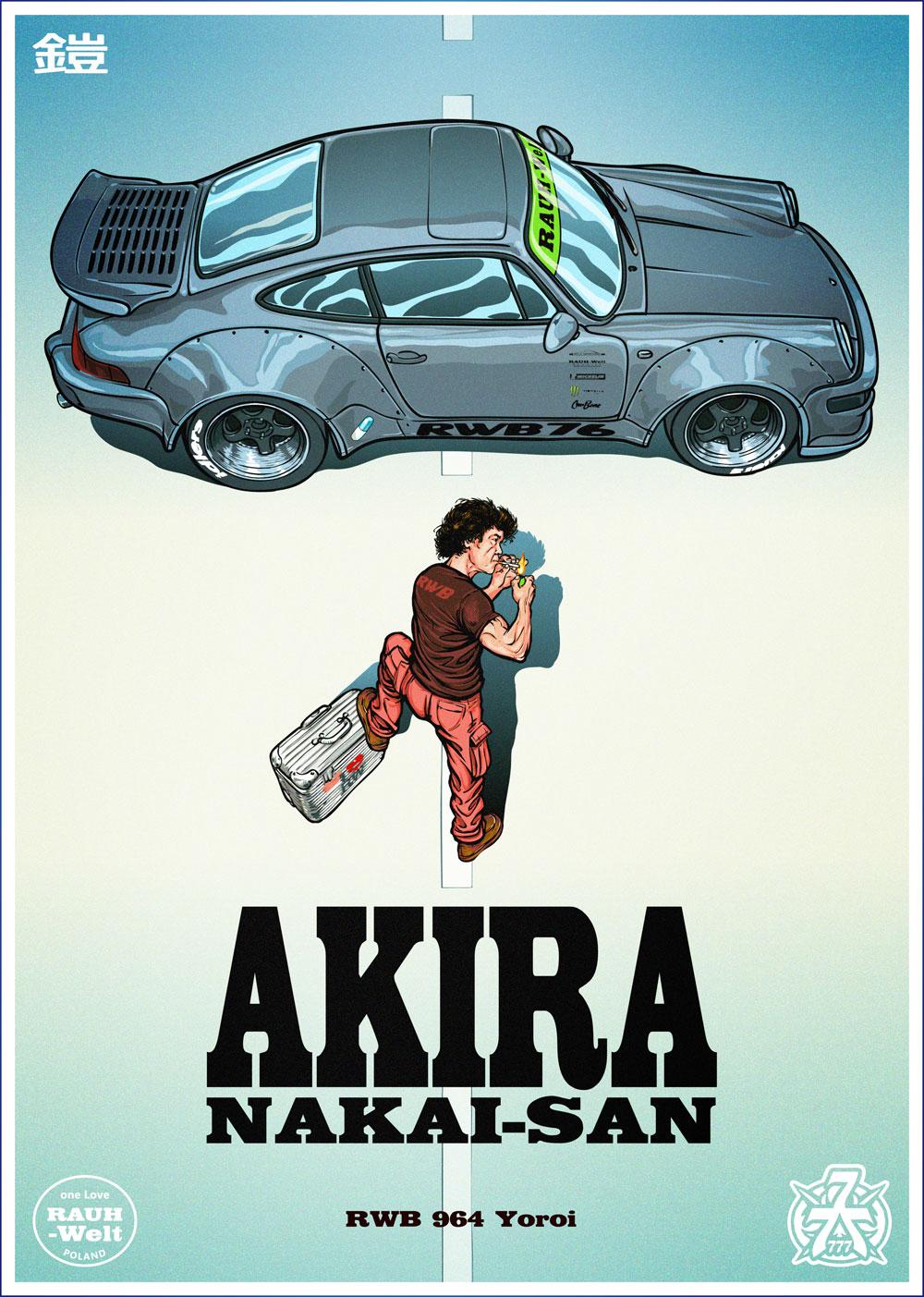 RAUH-Welt 964 Yoroi & Akira Nakai poster