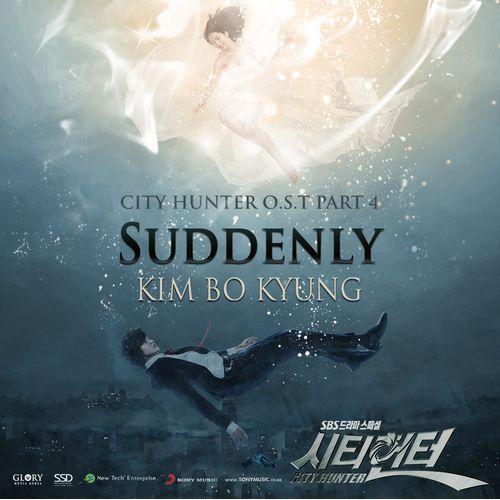 ost part 4 kim bo kyung suddenly k drama fans city hunter kim bo kyung ...