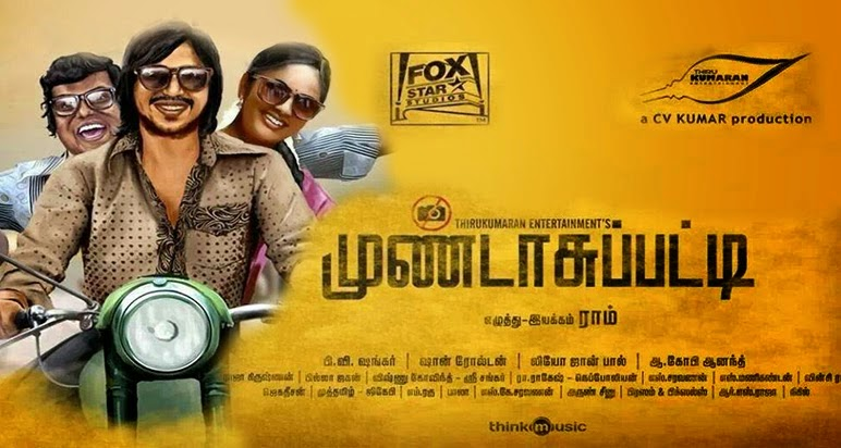 Mundasupatti 2014 Lotus DVD Tamil Movie Watch Online