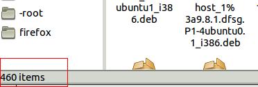 downloaded-files-in-archives-folder-lubuntu-lxde-linux